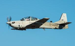 המטוס (צילום: USA Air Force/Wikimedia Commons)
