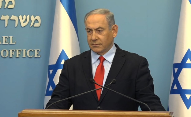 הצהרת ראש הממשלה נתניהו (צילום: N12)