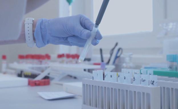 """מכון המחקר """"מיגל"""" פועל לפיתוח חיסון נגד הקורונה (צילום: החדשות 12)"""