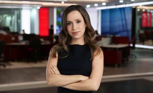 עמליה דואק (צילום: החדשות 12)