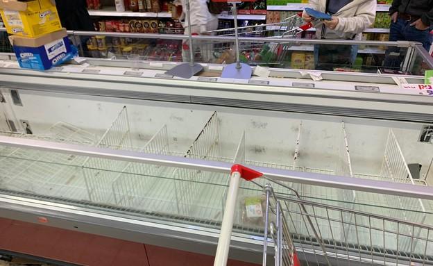 מדפים ריקים בסופרמרקט בגלל הקורונה