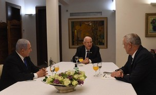 "ריבלין, נתניהו וגנץ בבית הנשיא (צילום: קובי גדעון , לע""מ)"