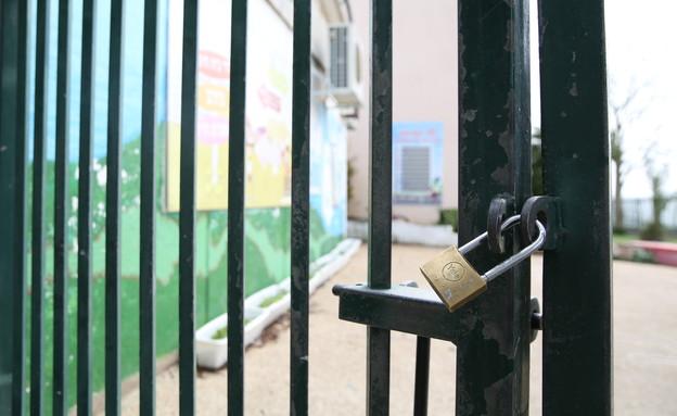 בתי ספר סגורים בגלל הקורונה