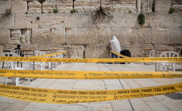 קורונה בישראל - הכותל המערבי