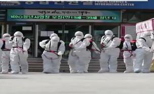 שיטת בדיקת הקורונה בדרום קוריאה