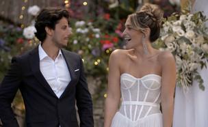 מזל טוב! החתונה של מור ומאור  (צילום: חתונה ממבט ראשון 3, קשת 12)