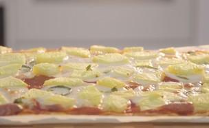 פיצה הוואי (צילום: אמהות מבשלות ביחד, ערוץ 24 החדש)