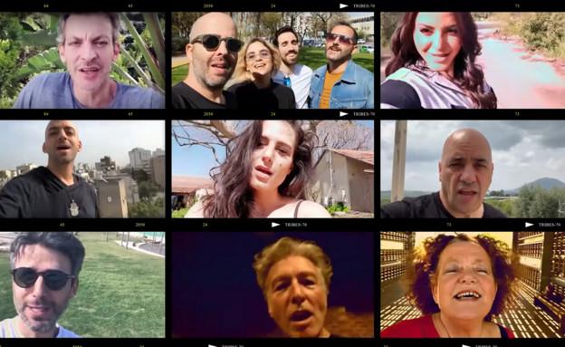 שבט אחים ואחיות (צילום: יוטיוב - גלגלצ)