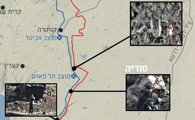 """סיכול פיגוע מסוריה ביום הבחירות (צילום: דובר צה""""ל )"""