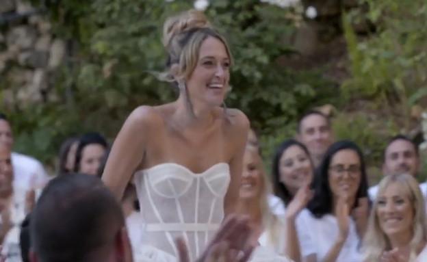מור לרמן נכנסת לחופה (צילום: חתונה ממבט ראשון, קשת 12)