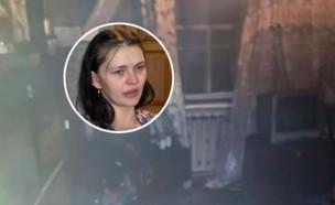 טטיאנה (צילום: TCH | 9-channel.com, Youtube)