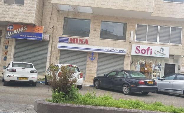 קורונה במגזר הערבי