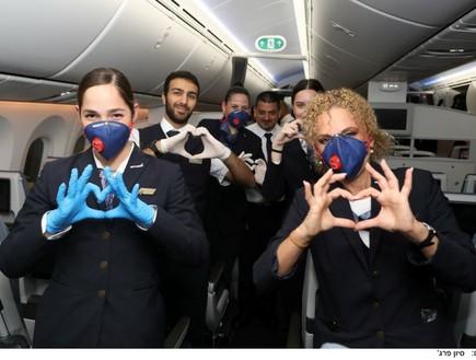 צוות טיסת אל על בדרכו ללימה (צילום: סיון פרג')