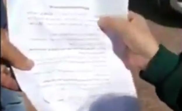 מסמכים שנזרקו בלשכת העבודה באילת (צילום: instagram)