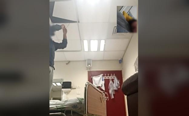 חולה 411 מוציא את המיקרופון מהתקרה בביה