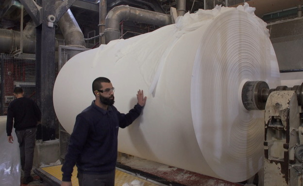 ביקור במפעל נייר טואלט