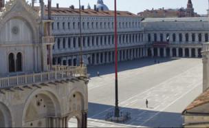 איטליה ריקה (צילום: צילום מסך)