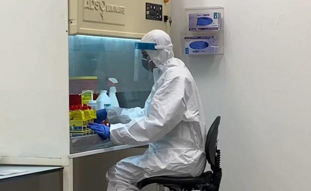 מעבדה לנטרול נגיף הקורונה