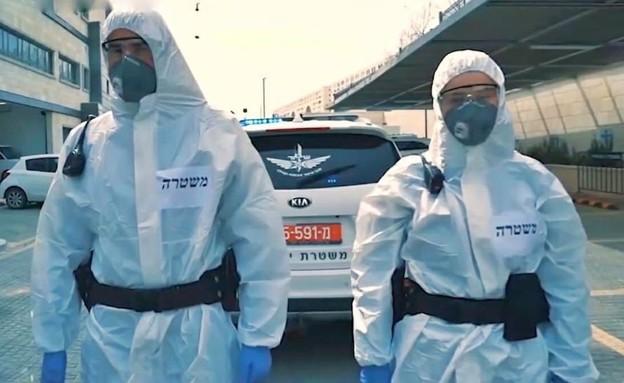 משטרת ישראל אכיפה קורונה (צילום: דוברות המשטרה)