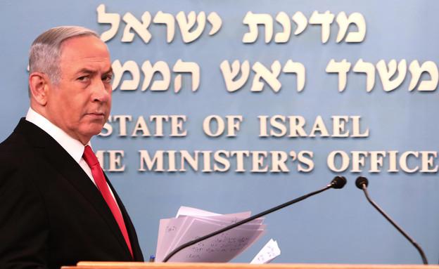 הצהרת ראש הממשלה נתניהו (צילום: AP)