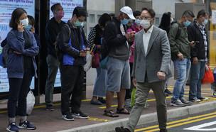 קורונה הונג קונג (צילום: Sakchai Lalit | AP)