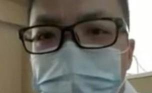 דונג טיאן (צילום: AmerHoy, twitter)