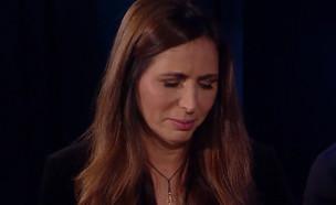 עינת שרוף בוכה בשידור (צילום: מתוך ערוץ 24 החדש)
