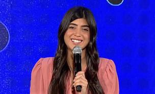 """מה השיר שהכי אהבתם לשיר בקריוקי במרץ? (צילום: מתוך """"מצעד הקריוקי של ישראל"""", ערוץ 24 החדש)"""