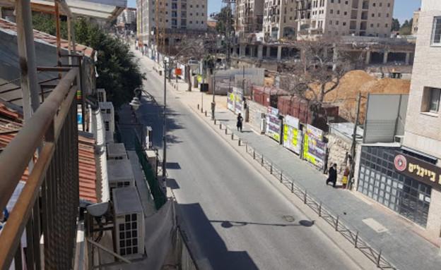 שכונת גאולה, ירושלים