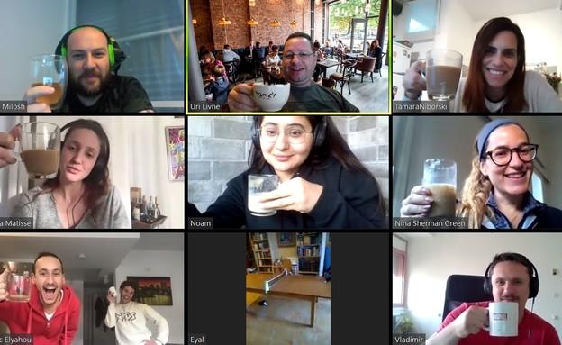 הפסקת קפה בוידאו, ATREA (צילום: ATREA)