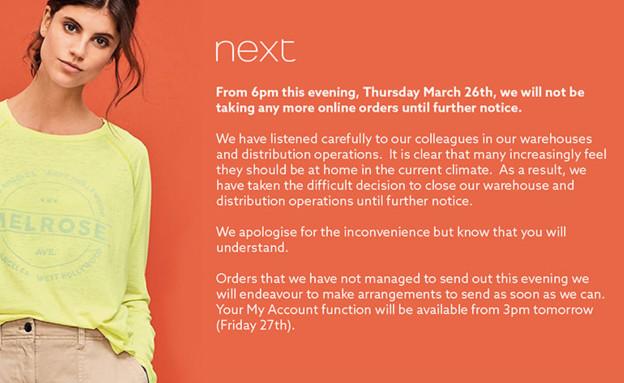 בשל הקורונה: אתר נקסט נסגר עד להודעה חדשה (צילום: next)