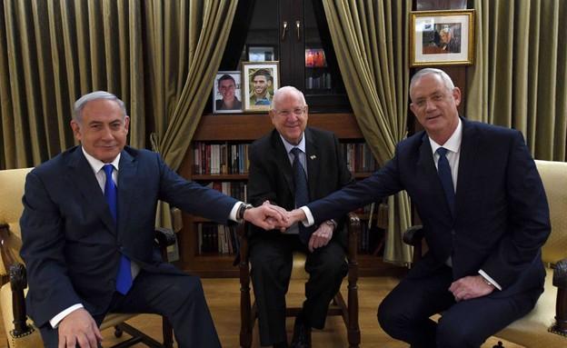 """פגישת נתניהו גנץ וריבלין בבית הנשיא (צילום: חיים צח לע""""מ)"""