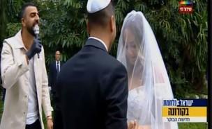 """זוג שחתונתו התבטלה נישא בשידור חי (צילום: מתוך """"חדשות הבוקר"""" , קשת 12)"""
