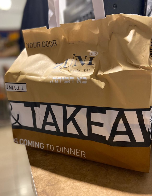 פוד לבידוד - משלוח מזוני (צילום: צילום ביתי, אוכל טוב)