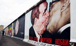 חומת ברלין (צילום:  Valentina Photos, shutterstock)