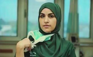 קמפיין אנשי צוות רפואי במגזר הערבי (צילום: דפנה טלמון)