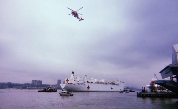 הגעת ספינת הרפואה של הצי לניו יורק