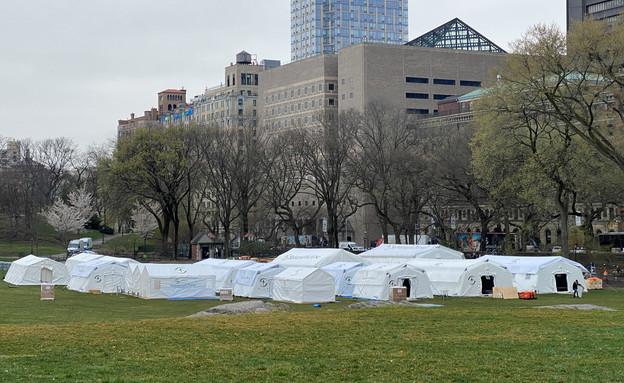 בית חולים שדה בסנטרל פארק בניו יורק