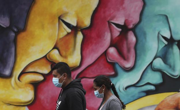 תושבים באקוודור בזמן הקורונה