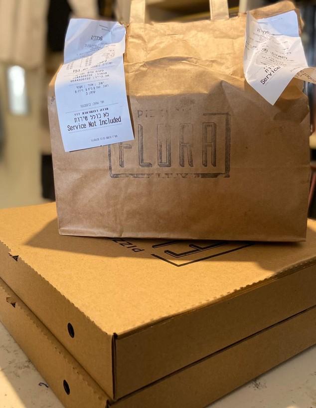 משלוח שהגיע במהירות שיא (צילום: צילום ביתי, אוכל טוב)
