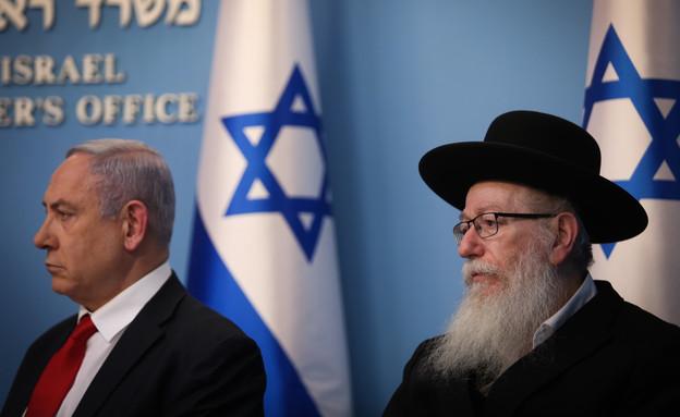 ליצמן ונתניהו (צילום: Yonatan Sindel/Flash90)