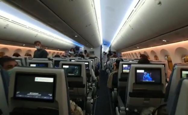 טיסה של אל על מאוסטרליה לארץ  (צילום: אל על)