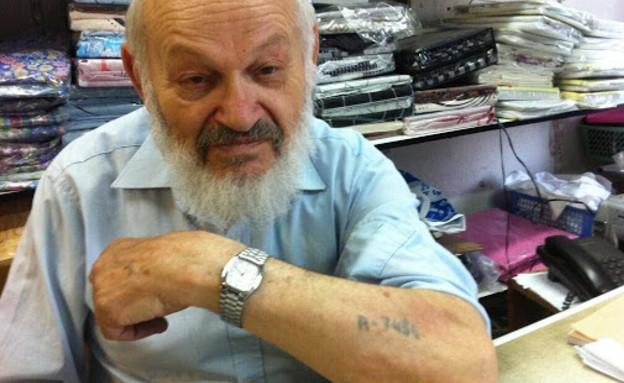 """סבא של ישראל כהן ז""""ל (צילום: ישראל כהן)"""