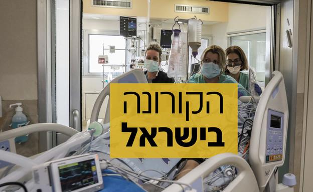 חולה במטה בבית חולים (צילום: יוסי זמיר, פלאש 90)