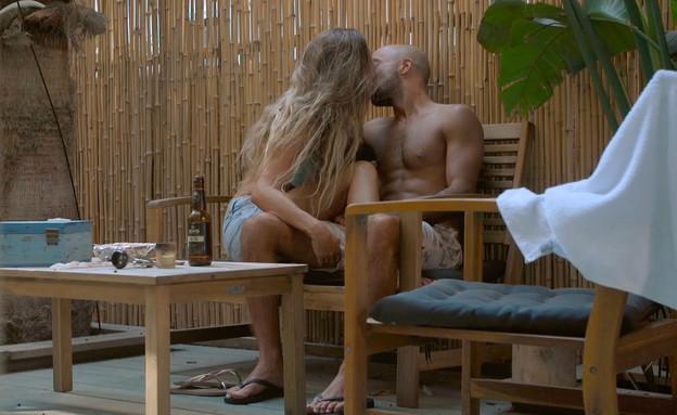 רוני ונעם: הנשיקה
