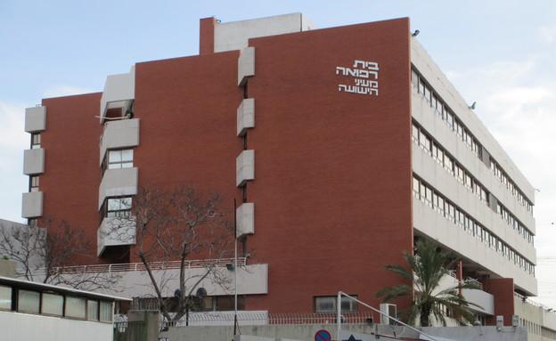 בית חולים מעייני הישועה (צילום: אבישי טייכר, ויקיפדיה)