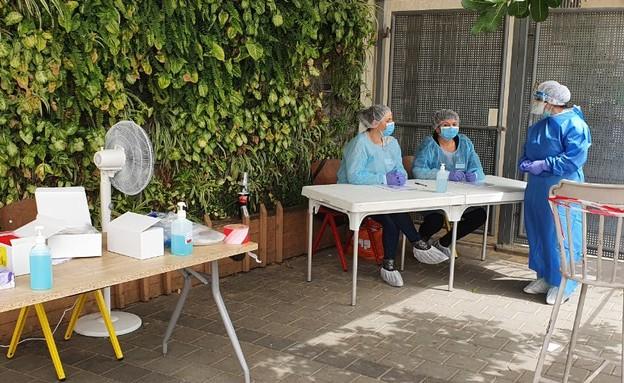 מרפאת העובדים בתל אביב