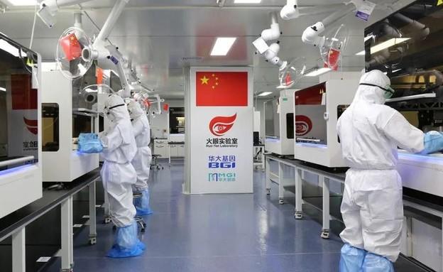 המעבדה לביצוע בדיקות קורונה