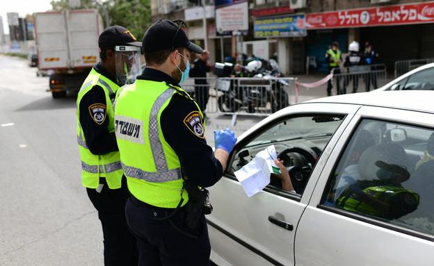 הסגר משטרה בני ברק נגיף קורונה (צילום: תומר נויברג פלאש 90)