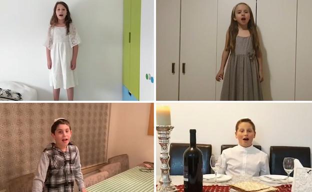 מליל הסדר לליל הסגר: ילדי ישראל שרים
